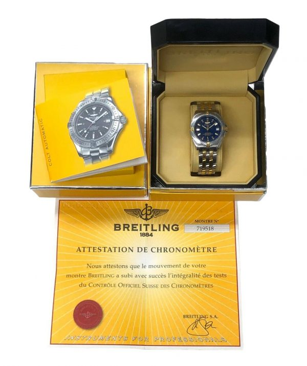 Breitling B10350 Chronometer Blue Dial 18k GoldSteel 38mm Automatic Mens Watch 114612769110 8